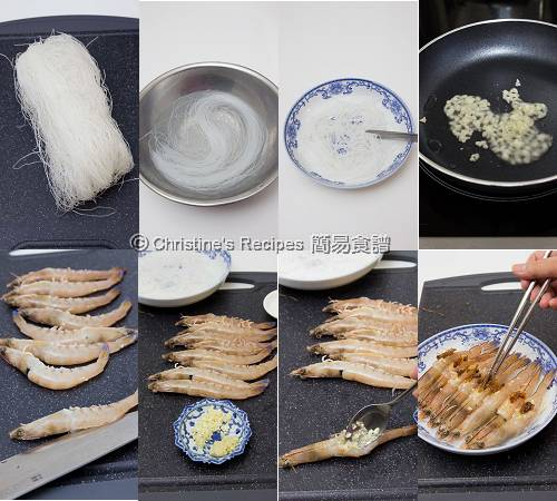 蒜蓉 XO醬蒸蝦製作圖 How To Make Steamed Prawns with Garlic and XO Sauce
