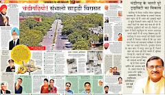 चंडीगढ़ के चलते पूरे ट्राईसिटी का विकास - सत्य पाल जैन, एडिशनल सॉलिसिटर जनरल एवं पूर्व सांसद