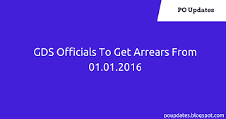 GDS Officials To Get Arrears From 01.01.2016