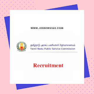 TNPSC Recruitment 2019 for Account Officer posts (4 Vacancies)