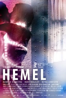 Hemel 2012 ταινιες online seires xrysoi greek subs