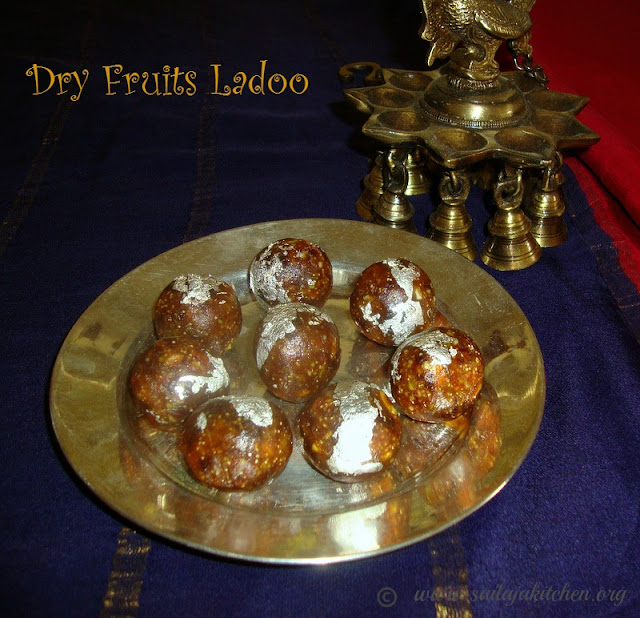 images of Dry Fruits Ladoo Recipe / Dry Fruits Laddu Recipe