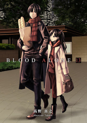 Blood Alone 第01-13巻 zip online dl and discussion