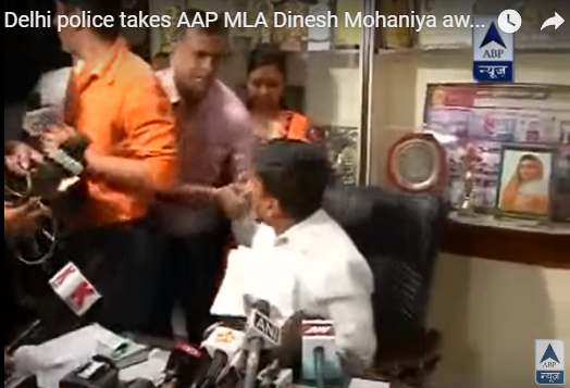 In an unusual move Delhi police arrested AAP MLA Dinesh Mohaniya when he was addressing a press conference.   A posse of policemen entered the small room interrupting the press conference; one of them in civil dress asked Dinesh Mohaniya to go with them.   Dinesh Mohaniya complied with the direction but under protest. He told the journalists that the police had not given him any notice and were arresting abruptly. He also slammed the arrest as 'police gundagardhi.'