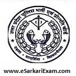 UP Police SI 2016 Physical Admit Card