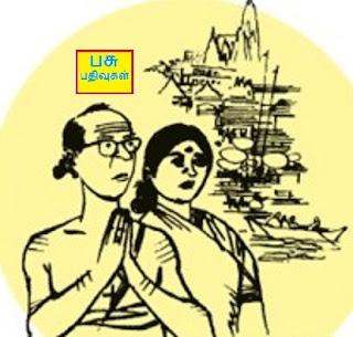 தி.ஜானகிராமன் - 3