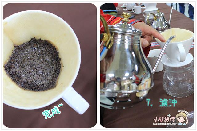 嘉義景點 阿里山 樂野部落 不插電咖啡烘焙DIY