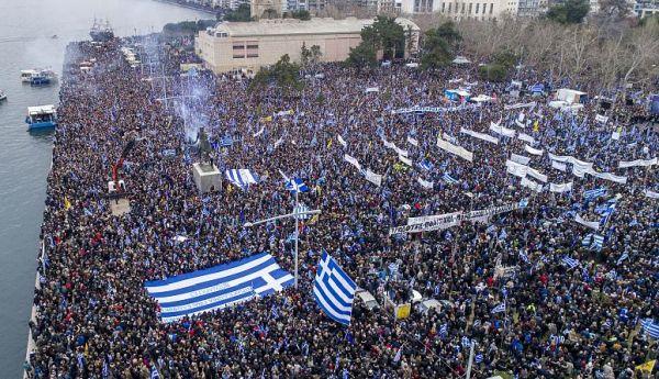 Ρατσισμός σε βάρος των Ελλήνων