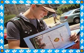 التقديم للمعهد الفنى العسكري والكلية الفنية العسكرية 2014  التنسيق والمجموع والتفاصيل