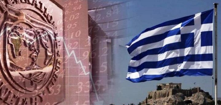 ΔΝΤ: Παρακάμψαμε την αναδιάρθρωση για να σωθούν οι ευρωπαϊκές τράπεζες