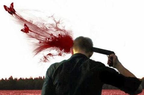 Escritores suicidas  No Somos Escritores