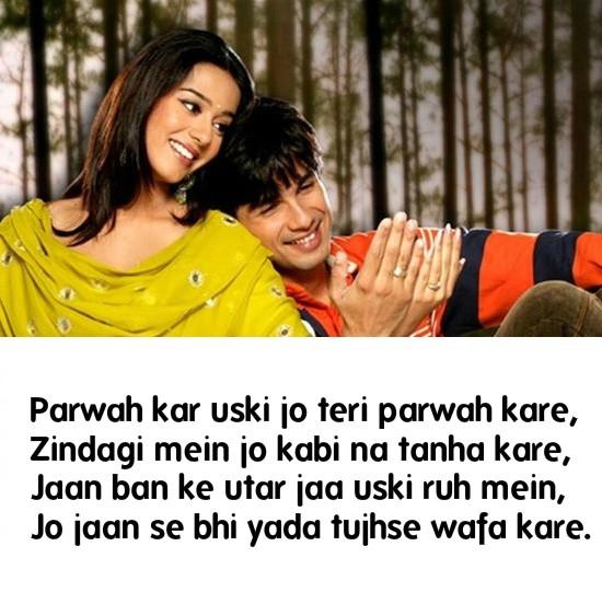 Pal Pal Yaad Teri Hindi Mp3 Song Download: Shayari Hi Shayari-Excellent Images Download,Dard Ishq