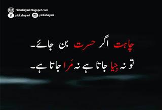 Very Sad Poetry