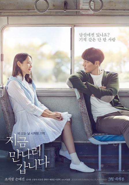 韓版-現在很想見你-電影海報線上看-蘇志燮-孫藝珍