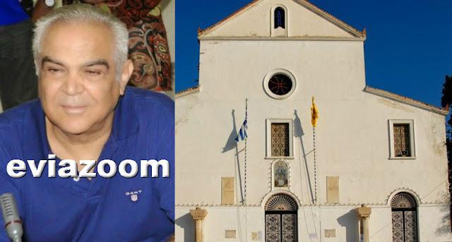 Χαλκίδα: Την Τετάρτη το τελευταίο «αντίο» στον Γιώργο Βοσκό