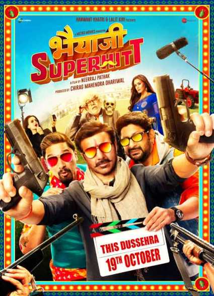 full cast and crew of movie Bhaiaji Superhit 2018 wiki Bhaiaji Superhit story, release date, Bhaiaji Superhit – wikipedia Actress poster, trailer, Video, News, Photos, Wallpaper