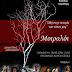 Πρόσκληση για την θεατρική παράσταση: «Μοιρολόι – Ωδή στην ιστορία του τόπου μας»