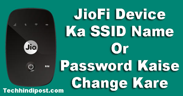 jiofi device ka name or password kaise change kare