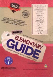 guide book 7th class elementary - urdu lectures of science