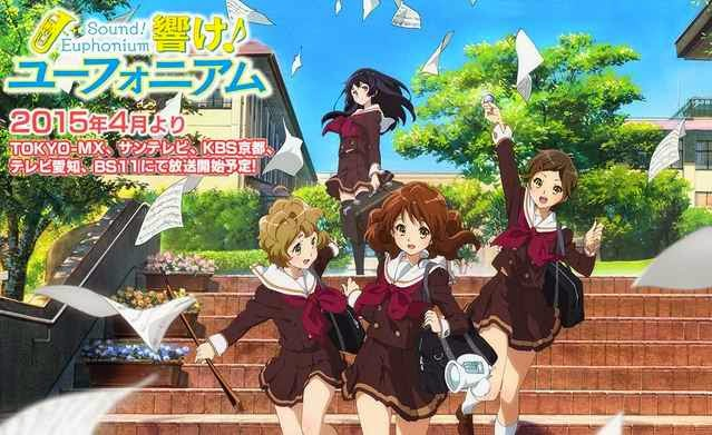 Hibike! Euphonium S1 + S2 + OVA + Movie Sub Indo Batch Download