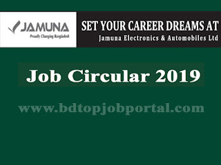 Jamuna Electric and Automobile Limited Job Circular 2019