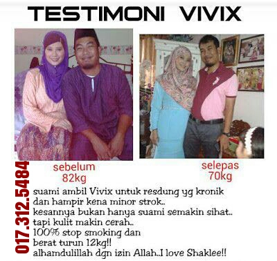 apa kesan sampingan vivix