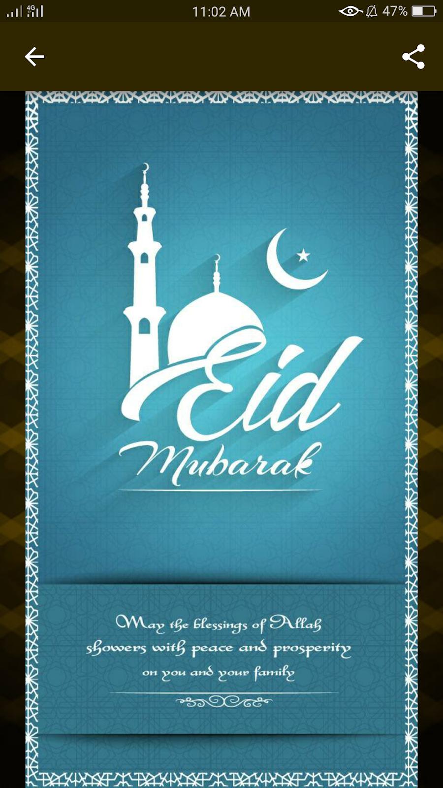 Eid Greetings Eid Mubarak Greetings Card And Pics Eid Greetings