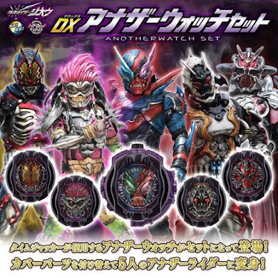 Another Rider – DX RideWatch Set Released