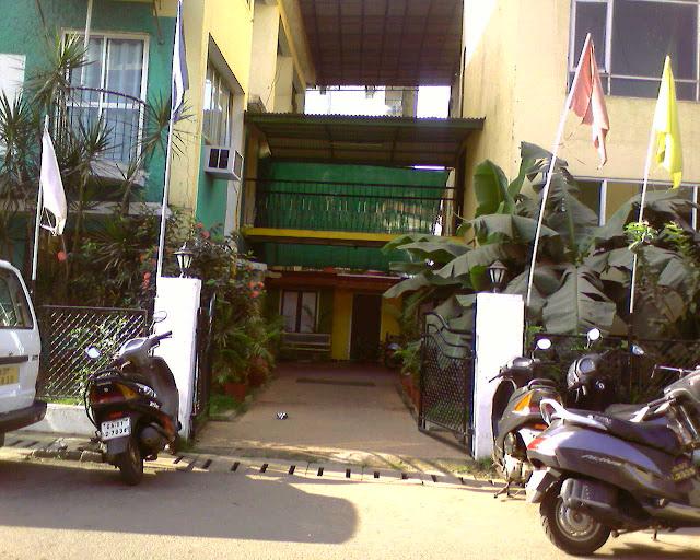 вход в отель Мирамар