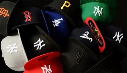 420ba1a70a42c Já em 1974 o sucesso da marca podia ser comprovado quando 20 dos 24 times  profissionais de beisebol da MLB já tinham seus bonés produzidos pela NEW  ERA.