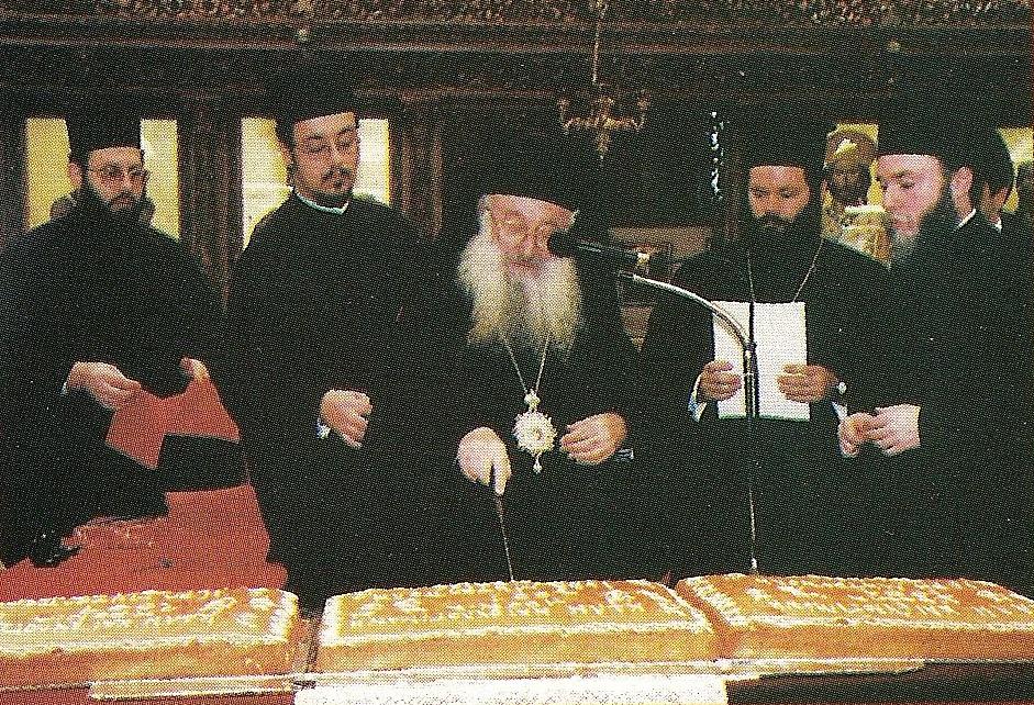Την πρωτοχρονιάτικη πίττα της Μητροπόλεως Πειραιώς ευλόγησε και έκοψε ο  Σεβασμιώτατος Μητροπολίτης Πειραιώς Καλλίνικος. Στην εκδήλωση 8ea7a984748