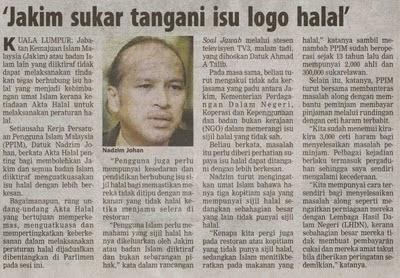 Isu halal haram forex