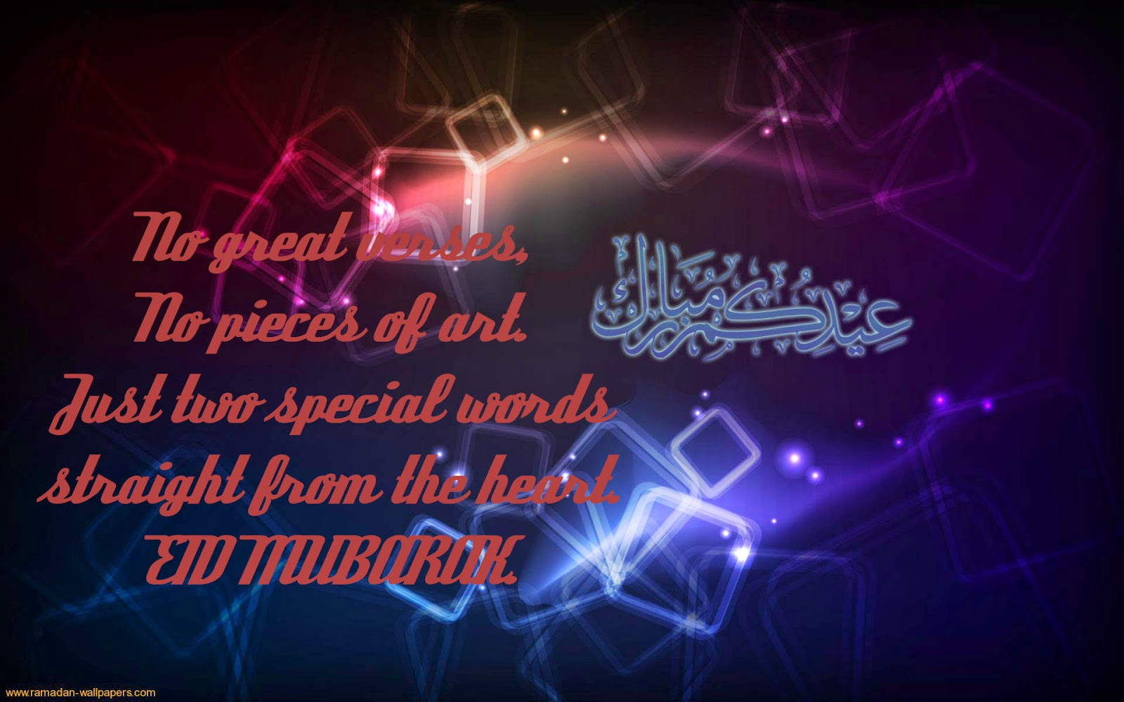 Free Wallpapers Wid Quotes Happy Shab E Meraj Mubarak 2014 Kick Sms Wishes Quotes