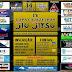IV COPA Cajazeiras de Jiu-jitsu  será realizada neste domingo
