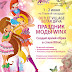 ¡Nuevo evento Winx Club en Outlet Village en Rusia!