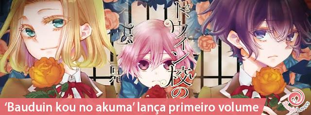 'Bauduin kou no akuma' lança primeiro volume