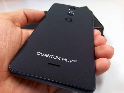 Quantum MUV UP tem acabamento traseiro texturizado e leitor de digitais