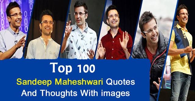 sandeep maheshwari,sandeep maheshwari quotes,sandeep maheshwari thoughts,sandeep maheshwari motivational quotes,sandeep maheshwari inspirational thoughts,sandeep maheshwari whatsapp status,sandeep maheshwari quotes on loneliness,sandeep maheshwari quotes about love,sandeep maheshwari question