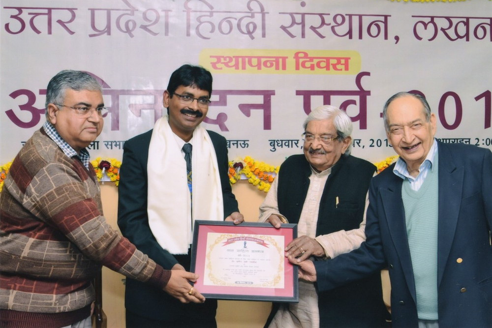Jagpati Chaturvedi Vigyan Lekhan Samman, Hindi Sansthan, Lucknow-2015