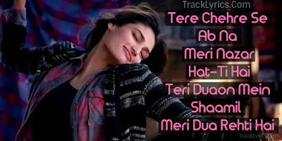 song-quotes-2018-tujhse-kahan-juda-hoon-main-genius-himesh-reshmmiya-utkarsh-sharma