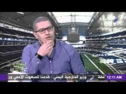 تقرير عفيفي في صدى الرياضة - ياطير يا طاير 29-4-2016