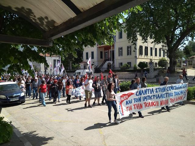 Γιάννενα: Μαζική Συμμετοχή Στην Απεργιακή Συγκέντρωση Και Την Πορεία Του Εργατικού Κέντρου Ιωαννίνων