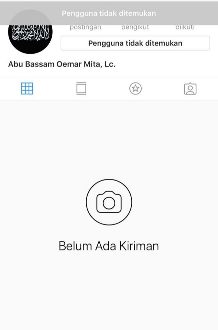 Jahat! Instagram Kembali Blokir Akun Ustadz