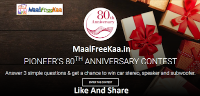 Anniversary Contest Win Car Stereo, Speaker and Subwoofer