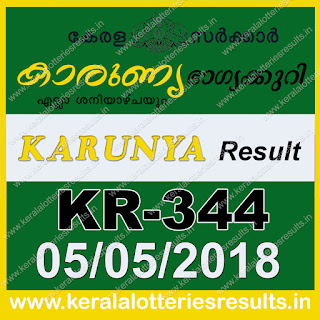 "Keralalotteriesresults.in , ""kerala lottery result 5 5 2018 karunya kr 344"", 5 may 2018 result karunya kr.344 today, kerala lottery result 5.5.2018, kerala lottery result 05-05-2018, karunya lottery kr 344 results 05-05-2018, karunya lottery kr 344, live karunya lottery kr-344, karunya lottery, kerala lottery today result karunya, karunya lottery (kr-344) 05/05/2018, kr344, 5.5.2018, kr 344, 5.5.18, karunya lottery kr344, karunya lottery 5.5.2018, kerala lottery 5.5.2018, kerala lottery result 5-5-2018, kerala lottery result 05-05-2018, kerala lottery result karunya, karunya lottery result today, karunya lottery kr344, 5-5-2018-kr-344-karunya-lottery-result-today-kerala-lottery-results, keralagovernment, result, gov.in, picture, image, images, pics, pictures kerala lottery, kl result, yesterday lottery results, lotteries results, keralalotteries, kerala lottery, keralalotteryresult, kerala lottery result, kerala lottery result live, kerala lottery today, kerala lottery result today, kerala lottery results today, today kerala lottery result, karunya lottery results, kerala lottery result today karunya, karunya lottery result, kerala lottery result karunya today, kerala lottery karunya today result, karunya kerala lottery result, today karunya lottery result, karunya lottery today result, karunya lottery results today, today kerala lottery result karunya, kerala lottery results today karunya, karunya lottery today, today lottery result karunya, karunya lottery result today, kerala lottery result live, kerala lottery bumper result, kerala lottery result yesterday, kerala lottery result today, kerala online lottery results, kerala lottery draw, kerala lottery results, kerala state lottery today, kerala lottare, kerala lottery result, lottery today, kerala lottery today draw result"