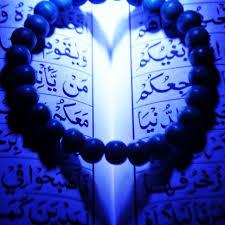 Tanamkan Anak Cinta Al Qur'an