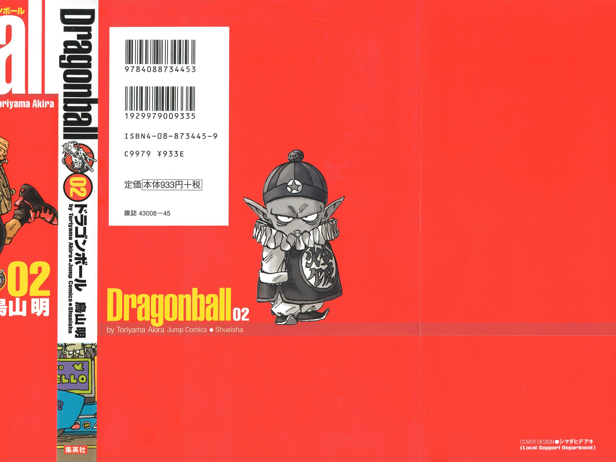Dragon Ball chap 15 trang 2