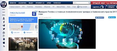 Фридрих Поллак о роли ИИ в банковском секторе