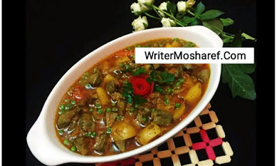 Peas, potatoes with beef liver apps মটর-আলু দিয়ে গরুর কলিজা ভুনা।
