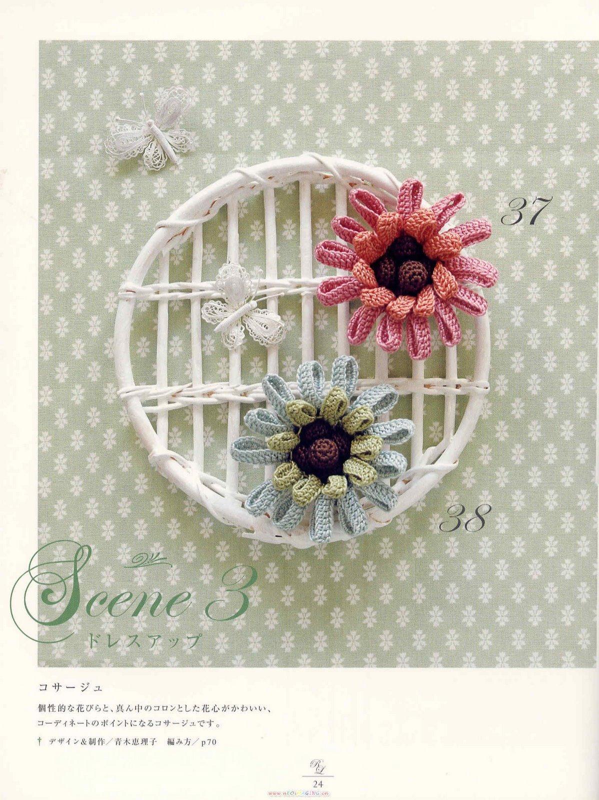 Patron Crochet Broches Flores 2 Cadenetas